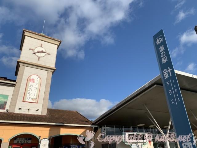 「道の駅針テラス」(奈良県奈良市)の看板と施設 大時計