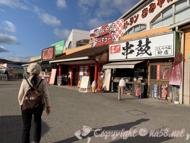 「道の駅針テラス」(奈良県奈良市)のおみやげ、レストラン、フードコートの施設