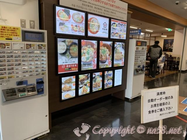 「道の駅針テラス」(奈良県奈良市)のレストラン