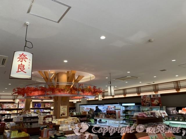 「道の駅針テラス」(奈良県奈良市)のおみやげ売り場