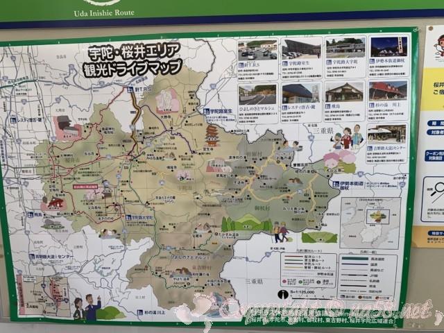 「道の駅針テラス」(奈良県奈良市)の情報館内。宇陀、桜井方面の観光