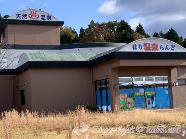 「道の駅針テラス」(奈良県奈良市)の併設の温泉施設、針温泉らんど
