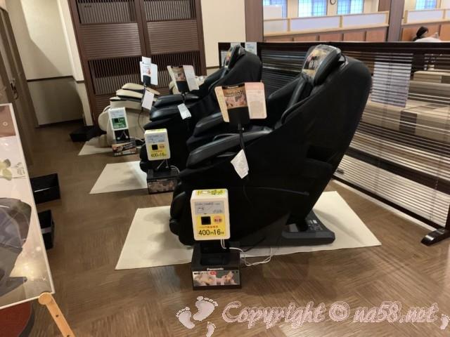 「橿原ぽかぽか温泉」奈良県橿原市 有料の電動マッサージ機