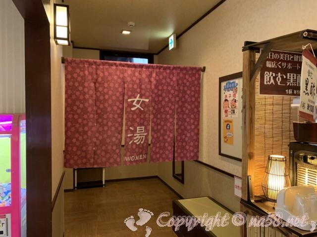 「橿原ぽかぽか温泉」奈良県橿原市 女湯入り口のれん