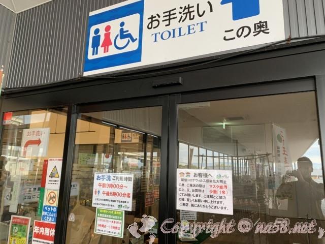 「道の駅 かつらぎ」奈良県葛城市 施設内のお手洗いと利用時間