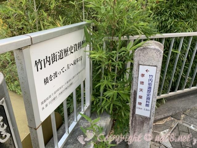 「道の駅 近つ飛鳥の里太子」大阪府太子町 から天皇陵などの名所までの案内