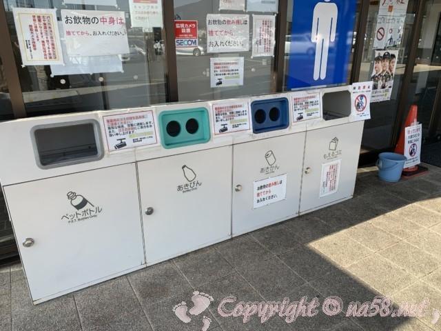 「道の駅 柿の郷くどやま」(和歌山県九度山町)のゴミ箱 家庭ごみは遠慮ください
