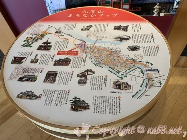 「道の駅 柿の郷くどやま」(和歌山県九度山町)九度山まちなかマップ