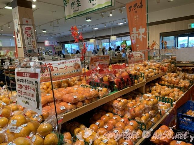 「道の駅 柿の郷くどやま」(和歌山県九度山町)地元産品販売 富有柿