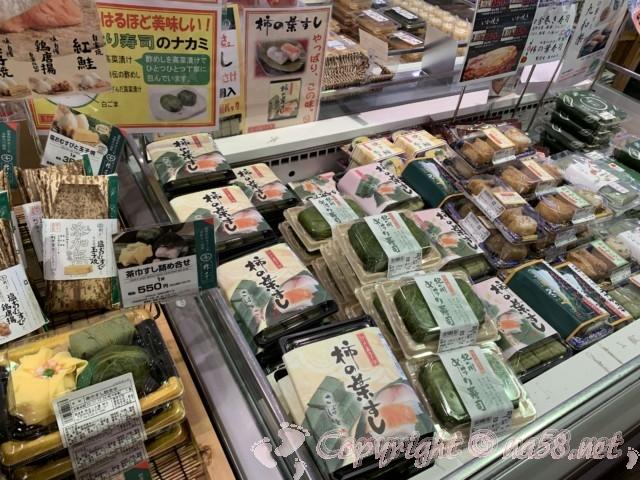 「道の駅 柿の郷くどやま」(和歌山県九度山町)産直市場よってってにある寿司類