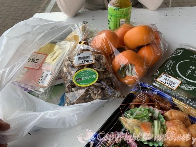 「道の駅 柿の郷くどやま」(和歌山県九度山町)でお弁当、めはり寿司、柿、かき餅、干しシイタケなどを購入