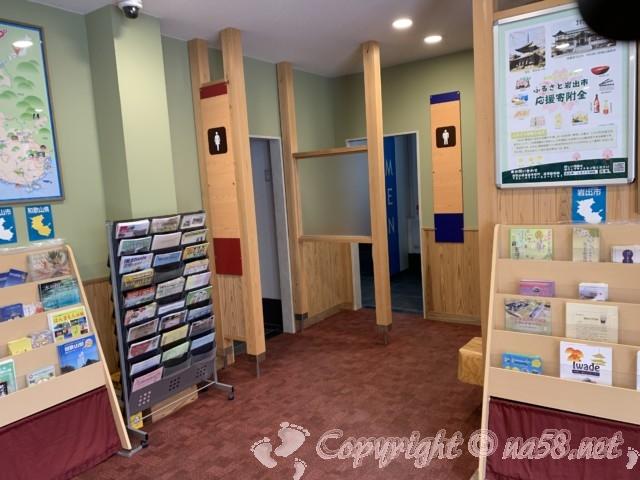 「道の駅 ねごろ歴史の丘」資料館の奥にあるトイレ