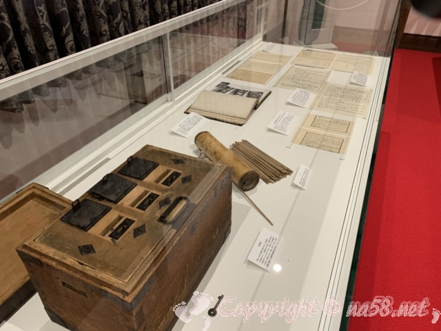旧和歌山県議会議事堂」和歌山県岩出市根来 議事記録など貴重な資料