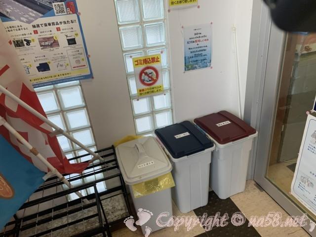 道の駅白崎海洋公園(和歌山県由良町)のゴミ箱