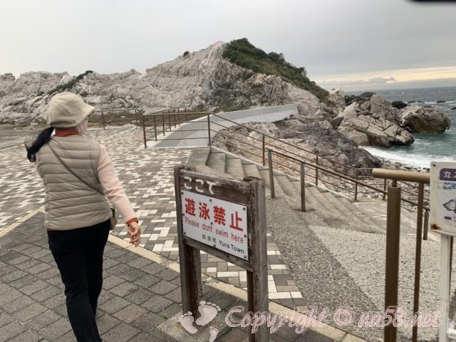 道の駅白崎海洋公園(和歌山県由良町)の目の前の海岸散策路