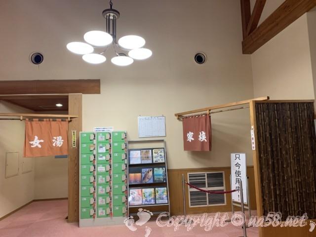 温泉館「海の里」みちしおの湯(和歌山県日高町)の家族風呂入り口のれん