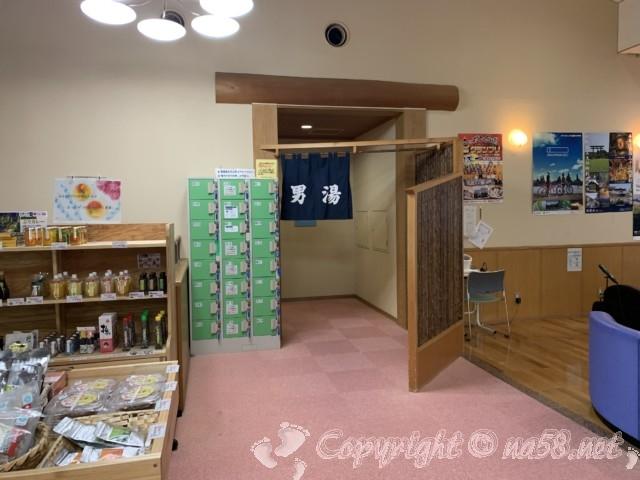 温泉館「海の里」みちしおの湯(和歌山県日高町)の男湯入り口の土産物売り場