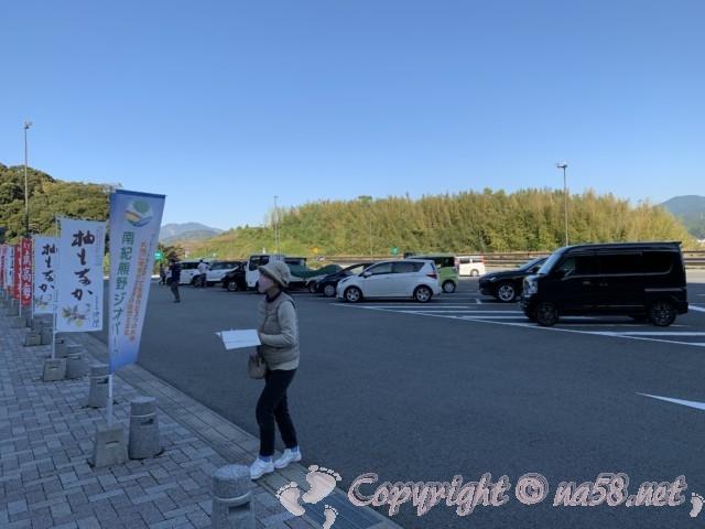 「道の駅くちくまの」(和歌山県上富田町)の駐車場
