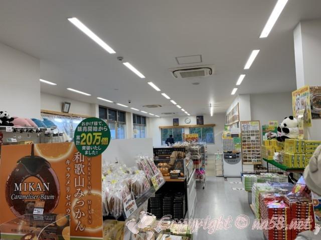 「道の駅くちくまの」(和歌山県上富田町)の物産、土産品