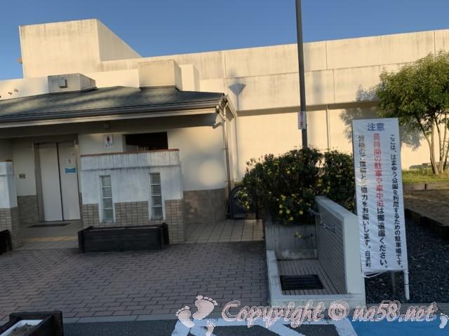 しららはまゆう公園駐車場(和歌山県白浜町)トイレにある看板