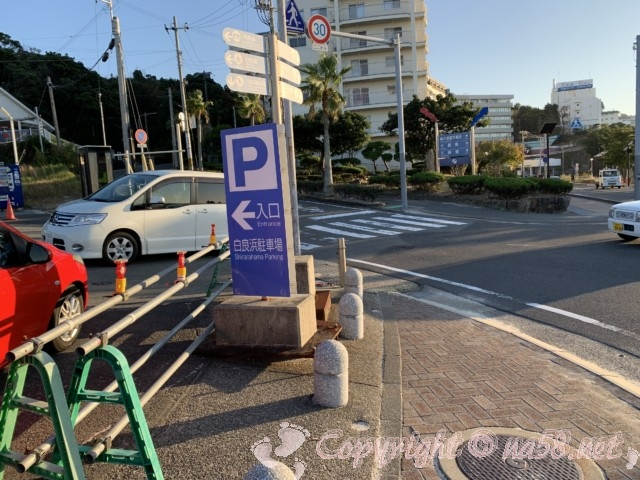 白良浜海水浴場(和歌山県白浜町)駐車場と南側の景観