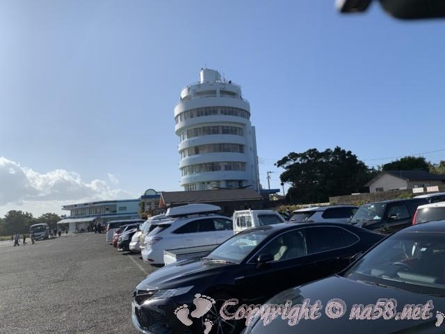 本州最南端 潮岬の観光に無料駐車場あり