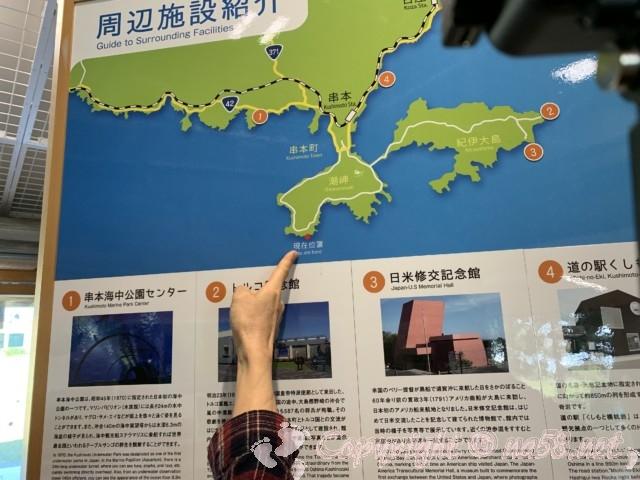 本州最南端 潮岬(和歌山県串本町)地図で