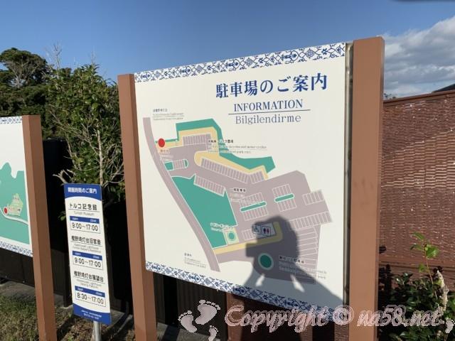 紀伊大島の観光 駐車場にある駐車場の案内図