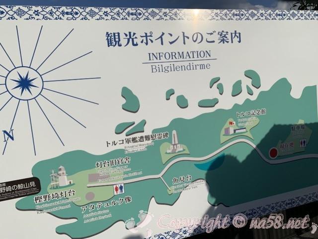 紀伊大島の観光 駐車場にある観光ポイントの案内図