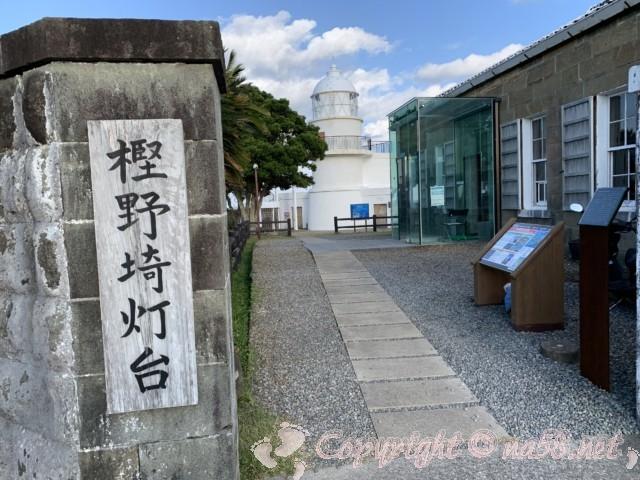 樫野崎灯台(和歌山県串本町紀伊大島)の入り口と旧官舎の建物