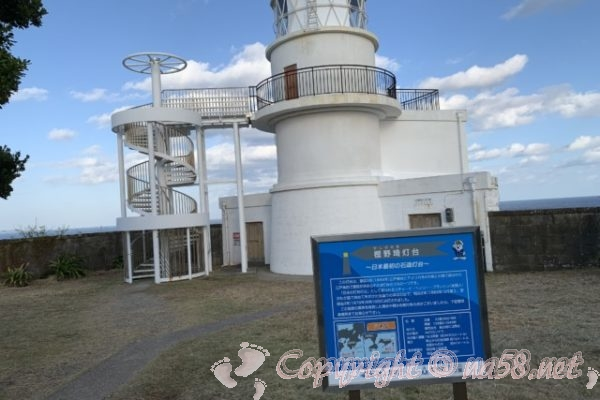 樫野崎灯台(和歌山県串本町紀伊大島)の真っ白な姿