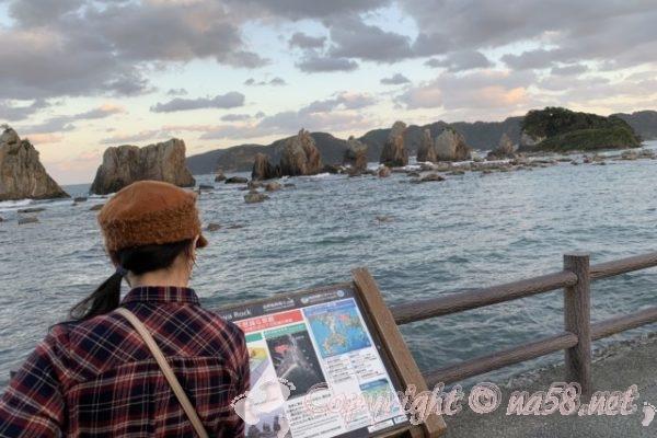 国の名勝天然記念物「橋杭岩」(和歌山県串本町)