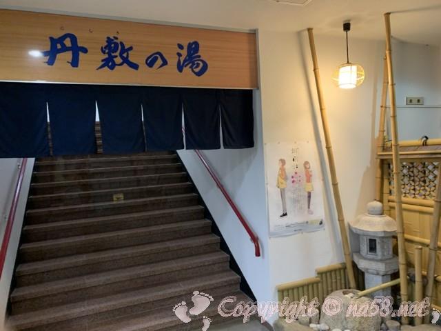 「丹敷の湯」(道の駅なち)(和歌山県那智勝浦町)の入り口