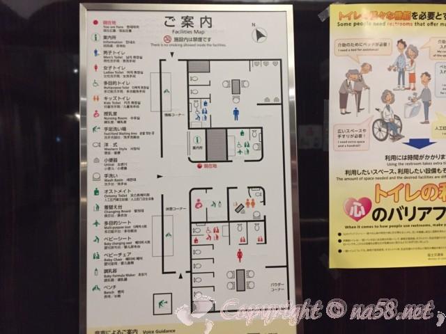 「道の駅たいじ」(和歌山県太地町)のトイレ、授乳室の案内