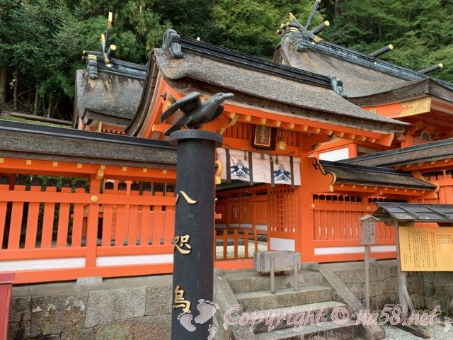 熊野那智大社 境内にある八咫烏の神社(和歌山県那智勝浦町)