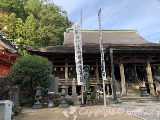 熊野那智大社のとなりにある「青岸渡寺」(和歌山県那智勝浦町)