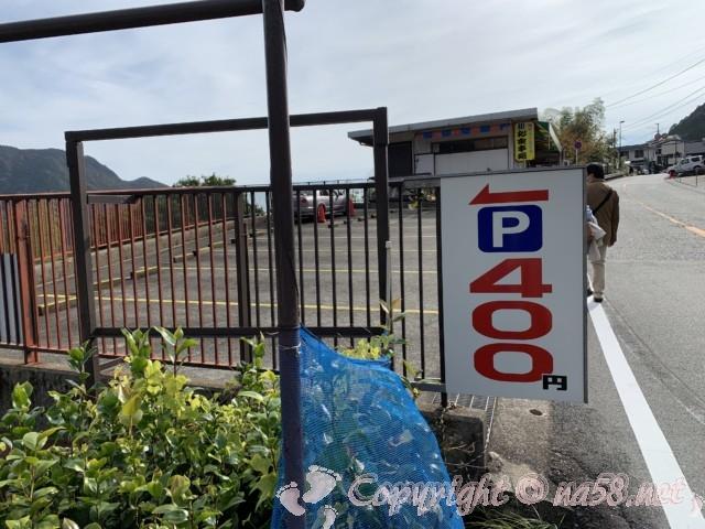 熊野那智大社・那智の滝・那智山への駐車場 400円(和歌山県)