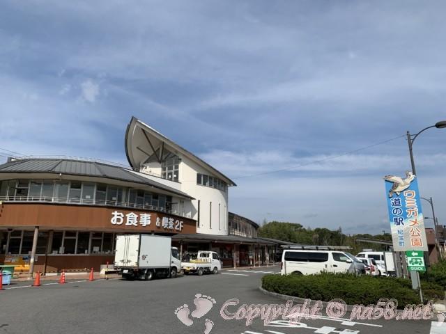 「道の駅紀宝町ウミガメ公園」(三重県紀宝町)メイン施設と駐車場