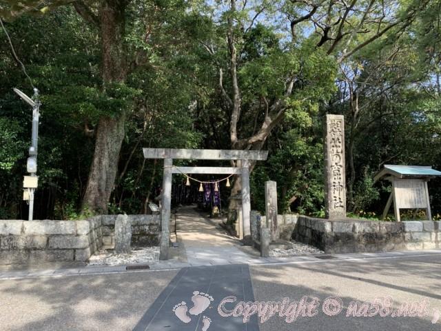「花の窟神社」(三重県熊野市)鳥居
