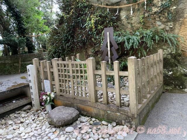 「花の窟神社」(三重県熊野市)御祭神 カグツチノミコト