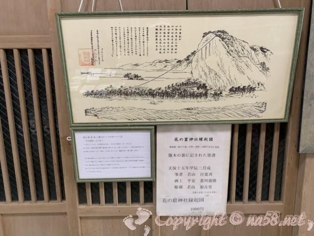 「花の窟神社」(三重県熊野市)今も行われているお綱掛け神事