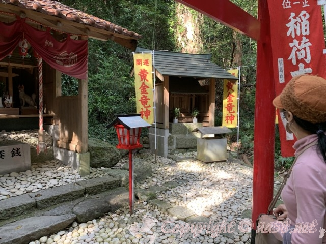 「花の窟神社」(三重県熊野市)の境内にある稲荷大明神と黄金龍神