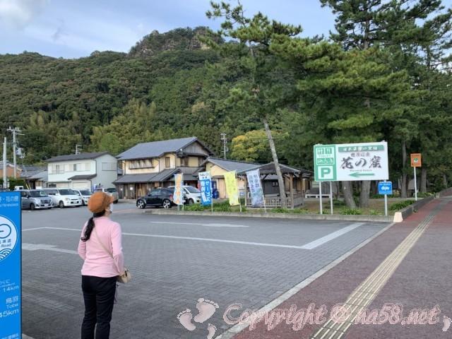 「道の駅 熊野・花の窟」(三重県熊野市)の駐車場