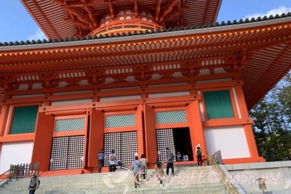 高野山 根本大塔(こんぽんだいとう)和歌山県高野町