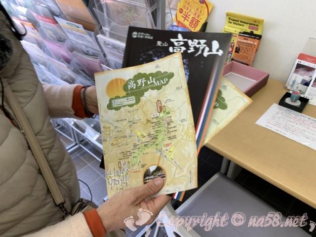 高野山宿坊協会(和歌山県高野町)で案内パンフレットや地図をもらう