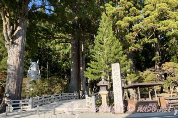 高野山「奥の院」のエリアの入り口