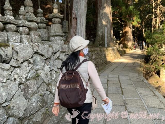 高野山の「奥の院」のエリアを歩く(和歌山県高野町)