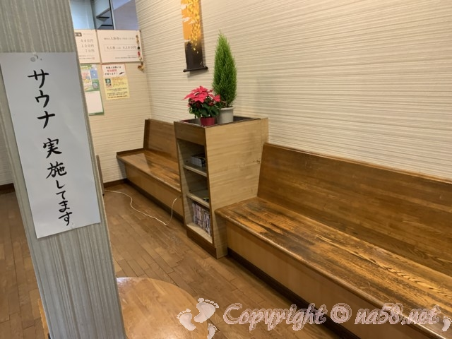 昭和湯(名古屋市北区)の待合所