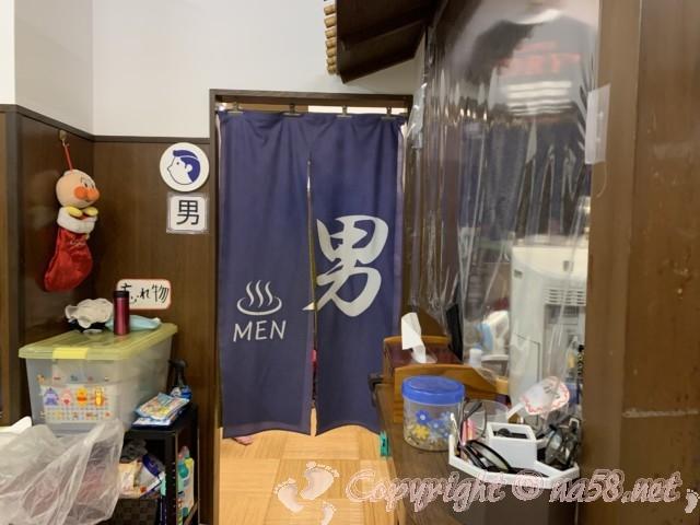 報徳湯(名古屋市北区)男湯入り口 のれん