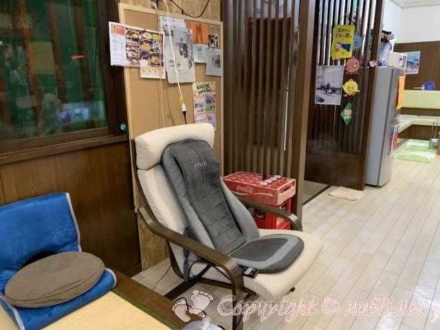 報徳湯(名古屋市北区)待合所にある無料で使えるマッサージ機